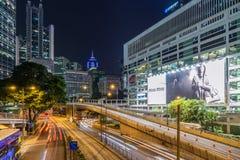 El horizonte de Hong Kong Foto de archivo libre de regalías
