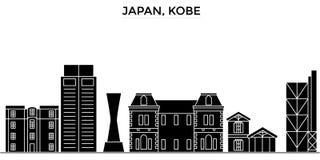 El horizonte de la ciudad del vector de la arquitectura de Japón, Kobe, paisaje urbano del viaje con las señales, edificios, aisl libre illustration