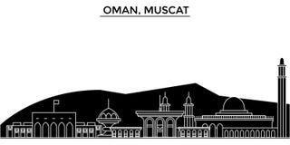 El horizonte de la ciudad del vector de la arquitectura de Omán, Muscat, paisaje urbano del viaje con las señales, edificios, ais stock de ilustración