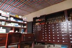 El hospital rural Foto de archivo libre de regalías