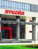 14/09 - El HQ ruso de Lukoil de la compañía petrolera sirve como parte central del Russi Fotografía de archivo
