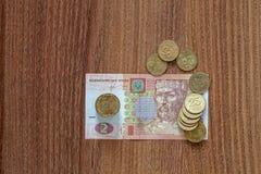 El hryvnia ucraniano de la moneda Fotos de archivo