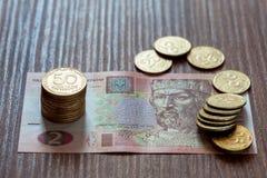 El hryvnia ucraniano de la moneda Fotos de archivo libres de regalías