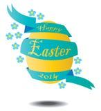 El huevo de Pascua fotos de archivo