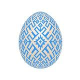 El huevo de Pascua con el modelo étnico del punto de cruz ucraniano imágenes de archivo libres de regalías