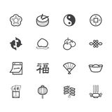 El icono chino del negro del Año Nuevo fijó en el fondo blanco Imagen de archivo libre de regalías