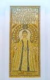 El icono cristiano temprano Fotografía de archivo