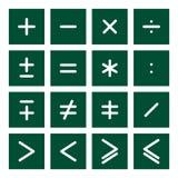 El icono de la matemáticas fijó 2 Imagen de archivo