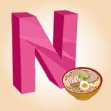 El icono del alfabeto de los tallarines de N grande para ningunos utiliza Vector eps10 Fotografía de archivo libre de regalías