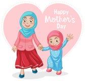 El icono del día de la madre feliz ilustración del vector