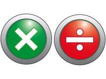 El icono se multiplica y divide. Fotos de archivo libres de regalías