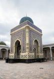 El imán al-Bukhari Memorial Complex Fotos de archivo libres de regalías