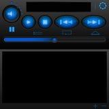 El interfaz del jugador con botones azules y un rodaballo Fotos de archivo