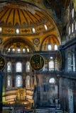 El interior del Hagia Sophia con los elementos islámicos del famouse, Imagenes de archivo