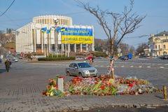 El  internacional del ? de Houseâ del ucraniano del  del ? del â de Convention Center Fotografía de archivo