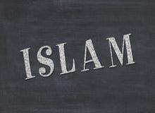 El Islam de la palabra se escribe en la pizarra fotos de archivo libres de regalías