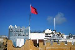 Riad Ksar in El Jadida. EL JADIDA, MOROCCO - CIRCA MARCH 2018 Hotel Riad Ksar in Portugese fortress Royalty Free Stock Image