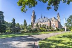 El jardín del palacio de la paz imágenes de archivo libres de regalías