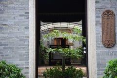 El jardín tradicional de la arquitectura lingnan del estilo Foto de archivo libre de regalías