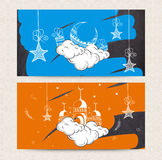 El jefe o la bandera del sitio web fijó para el festival de Eid Imágenes de archivo libres de regalías