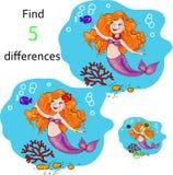 El juego de la educación encuentra las diferencias Ilustración del vector Fotos de archivo