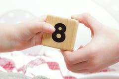 El jugar de las chicas jóvenes Imagen de archivo libre de regalías
