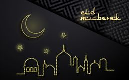 El kareem del Ramadán con lujoso de oro crescen, vectorn adornado islámico de la tarjeta de felicitación de la plantilla libre illustration