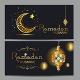 El kareem del Ramad?n con lujoso de oro crescen, tarjeta de felicitaci?n adornada isl?mica de la plantilla stock de ilustración