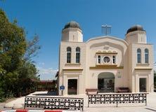 El Knesset Hagadol de Beit la gran sinagoga Foto de archivo