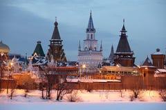 El Kremlin. Moscú. Foto de archivo