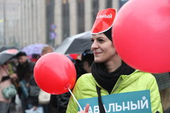 El líder de oposición de las etiquetas engomadas Navalny en partidos desconocidos hace campaña reunión Fotografía de archivo libre de regalías