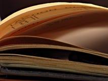 El libro Foto de archivo libre de regalías