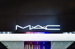 El logotipo de la marca Imagen de archivo libre de regalías