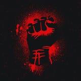 El logotipo de la protesta Foto de archivo libre de regalías