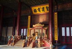 El lugar de trabajo del emperador en el palacio de Pekín Foto de archivo libre de regalías