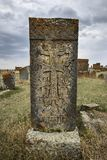 El lugar famoso en Armenia con el monumento tradicional Kchachkar fotos de archivo libres de regalías