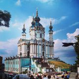 El lugar más hermoso de Kiev Fotos de archivo libres de regalías