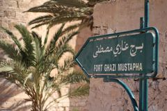 EL médiéval Kebir de Bordj de forteresse à la côte méditerranéenne de la Tunisie photos stock