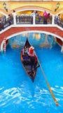 El Macao veneciano - paseo de la góndola Fotografía de archivo libre de regalías