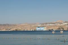 El mar y el desierto Imagen de archivo libre de regalías