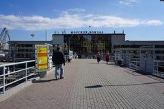 El mar y la ciudad vladivostok Rusia Fotografía de archivo libre de regalías