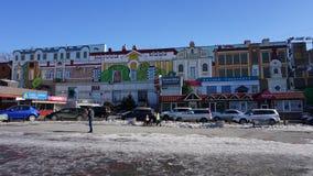 El mar y la ciudad vladivostok Rusia Foto de archivo libre de regalías