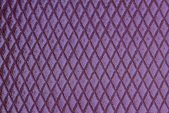 El marrón texturizó textura de la piel Imagen de archivo libre de regalías