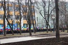 El marzo de la oposición rusa contra guerra con Ucrania Fotografía de archivo libre de regalías