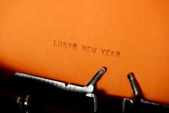 El mecanografiar lunar del Año Nuevo Foto de archivo