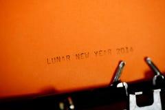 El mecanografiar lunar del Año Nuevo Foto de archivo libre de regalías