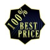 El MEJOR precio Foto de archivo libre de regalías