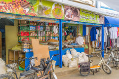 El mercado árabe Foto de archivo libre de regalías