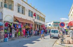 El mercado Fotografía de archivo