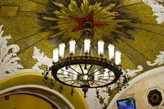 El metro de Moscú imagen de archivo